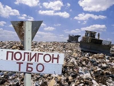 Твердые бытовые отходы и крупногабаритный мусор